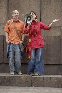 организаторы праздника