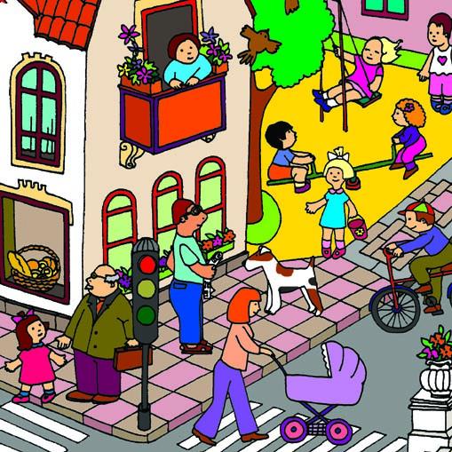 город детства