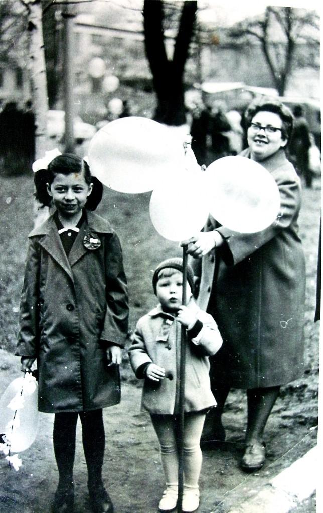 Первомай 1968 с шариками марина лидис
