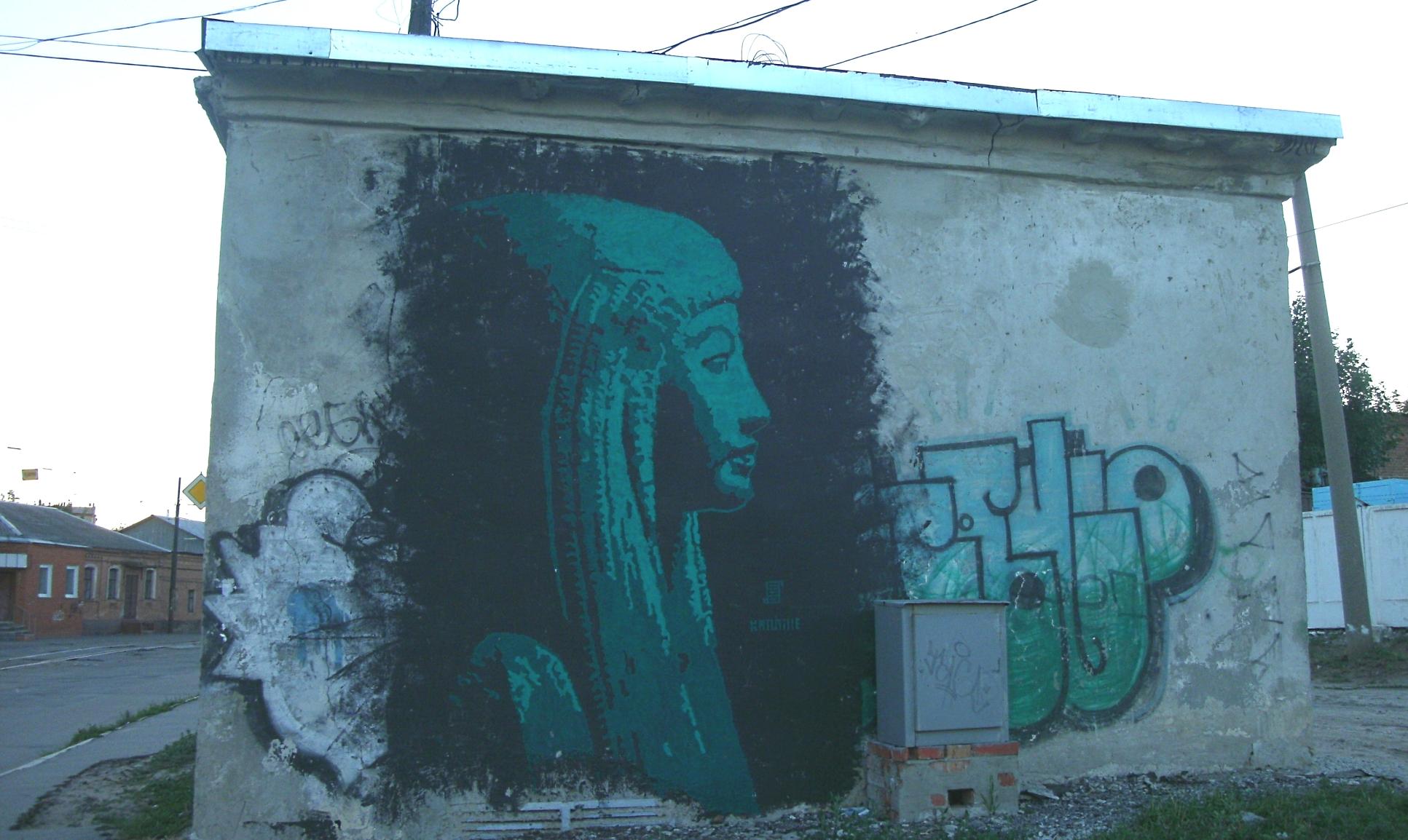 египтянка, Харьков
