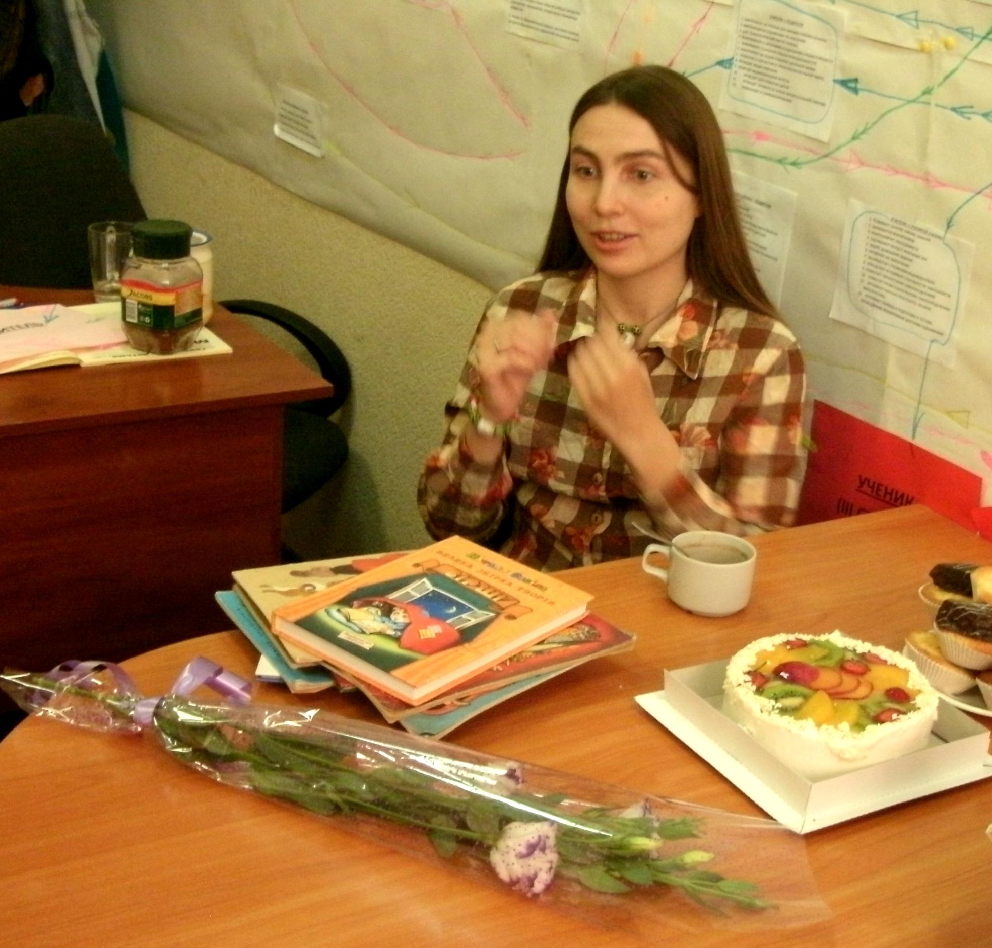 Ganna Yanovska