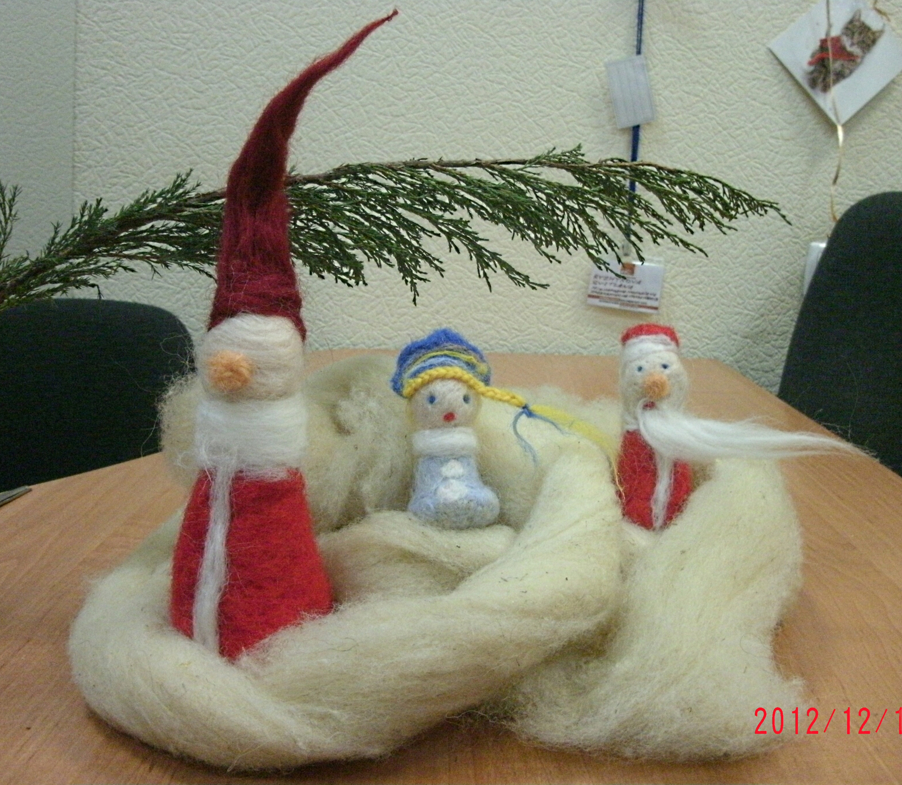 Сухое валяние, Санта Клаус, Снегурочка